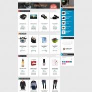 ecommerce-telefonia-pc