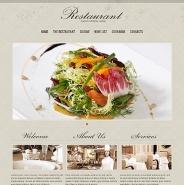 Realizzazione-siti-web-ristoranti-33392-wp-b
