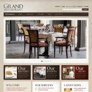 Creazione-siti-web-ristorante-38424-wp-b