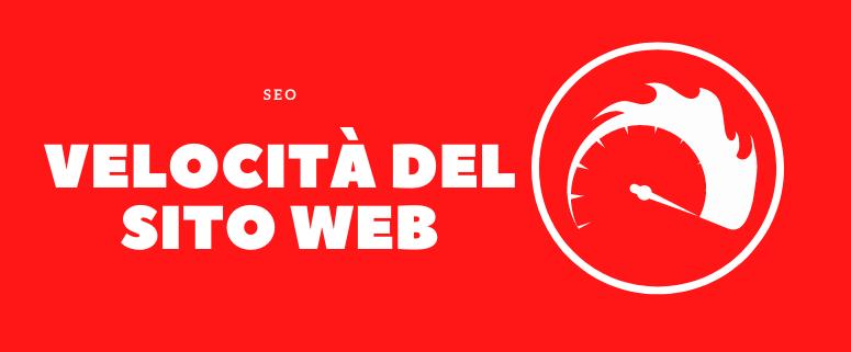 velocizzare sito web