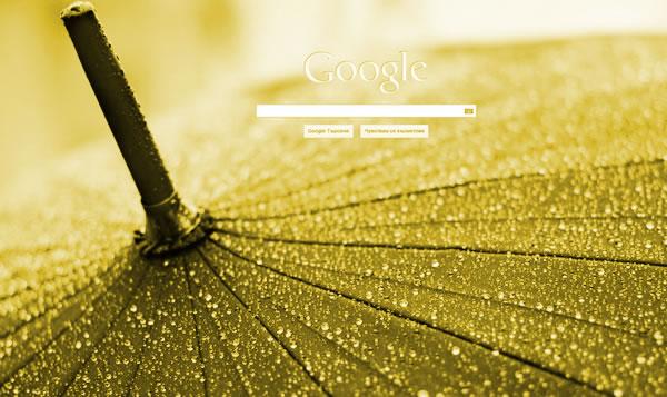 promozione-azienda-google